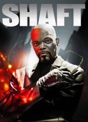 دانلود فیلم Shaft 2000
