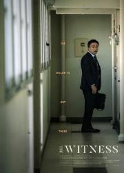 دانلود فیلم The Witness 2018