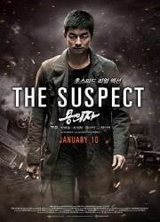 دانلود فیلم The Suspect 2013