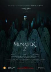 دانلود فیلم Munafik 2 2018