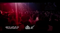 حمید علیمی (به یاد سید جواد ذاکر) محرم 98