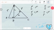 هندسه، کنکور ۹۸، محمد فهیم امرایی