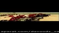 ویدیو کلیپ مختار نامه(مخصوص اندروید)