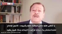 تجلیل عبدالباری عطوان از قدرت نظامی ایران!