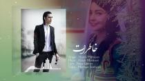 آهنگ جدید هزارگی از حبیب منصوری ( خاطرات )