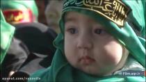 کلیپ همایش شیرخوارگان حسینی در حرم امام رضا علیه السلام