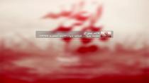لاله سرخ  با صدای مجید پروا