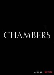 دانلود سریال Chambers
