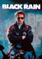 دانلود فیلم Black Rain 1989