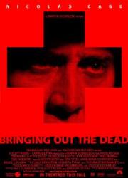 دانلود فیلم Bringing Out the Dead 1999