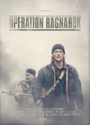 دانلود فیلم Operation Ragnarok 2018
