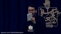 مداحی روز پنجم محرم 1398 - هیئت کف العباس قم