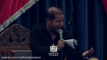 مداحی روز دوم محرم 1398 - هیئت کف العباس قم