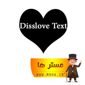 تکست های عاشقانه و دیس لاو جدید 1398