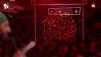 حاج سید مجید بنی فاطمه زمینه شب پنجم محرم ۹۸ / مینویسم تو دفترم