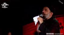 از آسمان آید ندا اهلا و سهلا - محمود کریمی   شب دوم محرم 98