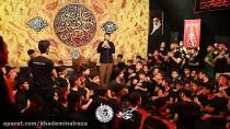 شور بسیار زیبای کربلایی جعفر رضاپور شب پنجم محرم