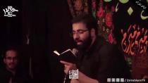 مداحی حاج حسین سیب سرخی | شب اول محرم 98 شور