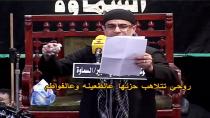 آنه أم البنين | الرادود نزار القطري_عاشورا