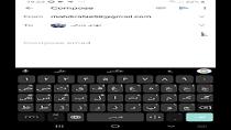 آموزش نحوه ارسال ایمیل با ضمیمه یا ضمایم در جیمیل و پیوست کردن فایل