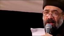شور آذری زیبای حاج محمود کریمی در رثای حضرت علی اصغر ع