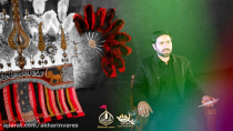شب ششم محرم، حضرت شاهزاده علی اصغر علیه السلام، علی محمد عسکری