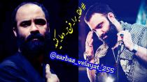 ✔ محرم ۹۸ ✔ مداحی شور محشر هلالی با ذکر جواد مقدم / ایهاالغریب...