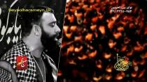 کربلایی جواد مقدم - عمری از کرببلا نوشتم من نوشتم حرمت بهشتم - شور