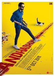 دانلود فیلم Andhadhun 2018