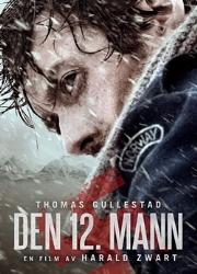 دانلود فیلم 12th Man 2017