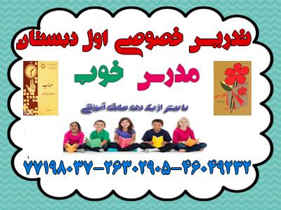 http://rozup.ir/view/2938081/7677887.jpg