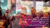 ارباب عاشقی - محسن ابراهیم زاده