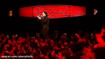 حاج محمود کریمی | یه قافله امید (شب دوم محرم)