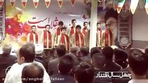 سرود زیبای شهادت توسط گروه سرود انقلاب فاطمی