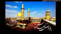 نوحه افغانی - عاشق رویت منم عباس، عباس