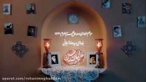 حب الحسین یعنی سلام خدا / کربلایی سیدرضانریمانی