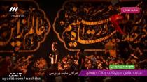 حاج محمد یزدخواستی شب دوم محرم 98 - خوانده قرآن روضه بی فریاد