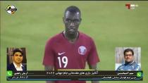آنالیز  بازی تیم ملی فوتبال افغانستان - قطر - مقدماتی جام جهانی  2022