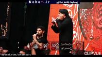حسین عینی فرد - این آخرین پیامه ( شب پنج محرم 98)