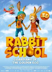 دانلود فیلم Rabbit School 2017