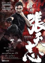 دانلود فیلم Master Z Ip Man Legacy 2018