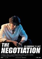 دانلود فیلم The Negotiation 2018