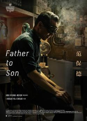 دانلود فیلم Father to Son 2018