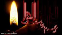 نوحه ایرانی عربی حسین علیه السلام