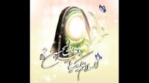 روضه و مداحی | معجزه حضرت رقیه (س)