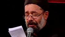 حاج محمود کریمی   شب ششم محرم 98   تک