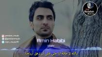 امين حبيبي 2018 (قهر) مترجم للعربي