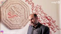 گفت و گوی عقیق با دکتر محمدرضا سنگری درباره پیشینه عزاداری عاشورا