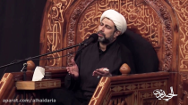 الشيخ ضياء ولي - ليلة 9 محرم الحرام 1441 هجري