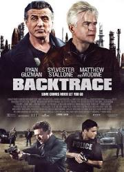 دانلود فیلم Backtrace 2018